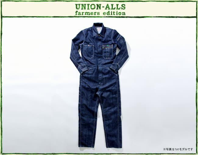 UNION-ALLS farmers edition JA全農×Lee