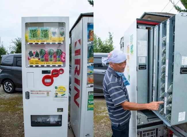 西船橋ひらの農園に置かれた「野菜自販機」