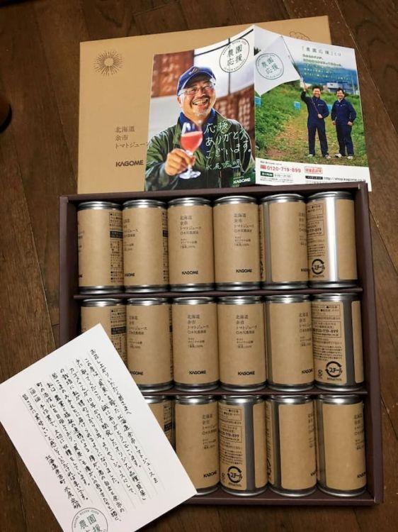 「爽果」で作られた「北海道余市トマトジュース」