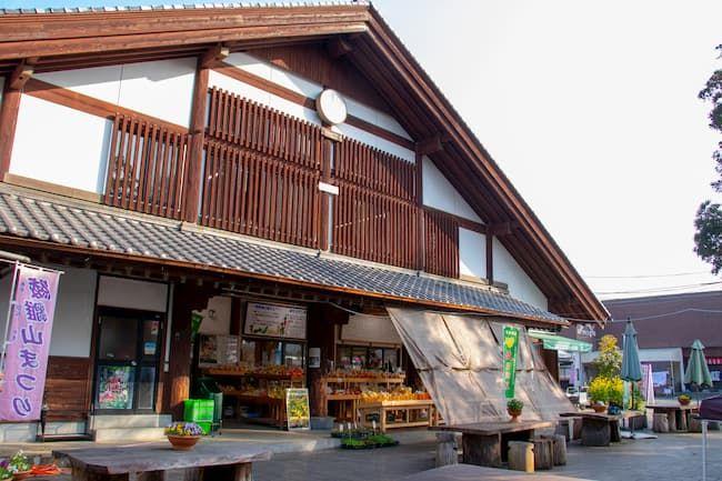 宮崎県綾町 農産物直売所