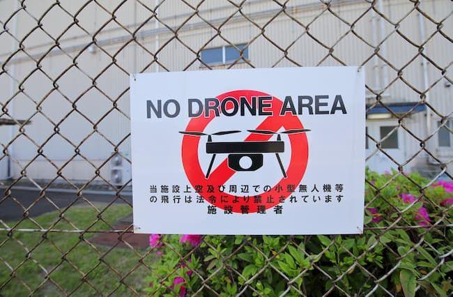 ドローン 飛行禁止 看板