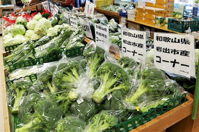 野菜 売り場