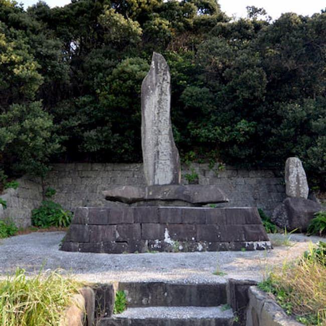 日本甘藷栽培初地の石碑