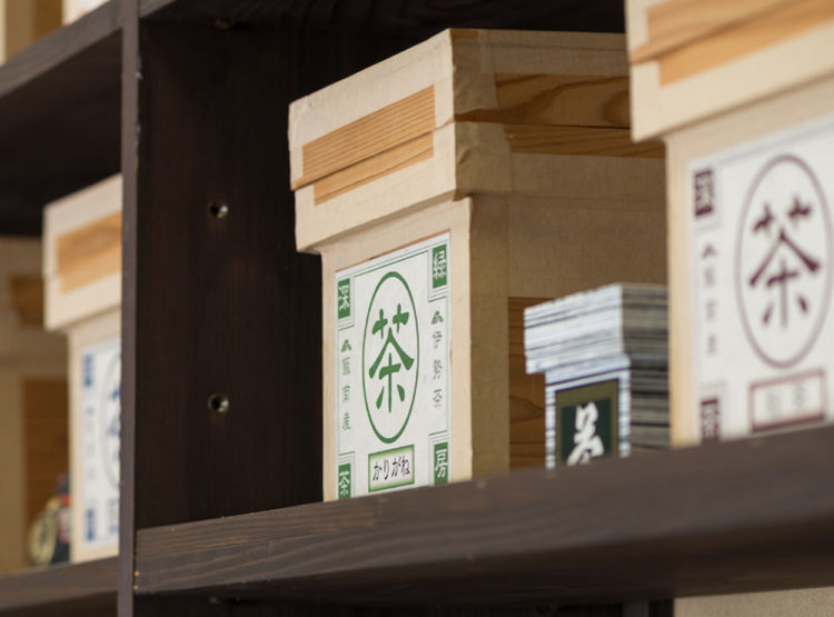 伊勢茶の魅力を伝えたい! 茶農家の一貫協業経営~前編:消費者の心をつかむお茶の売り方