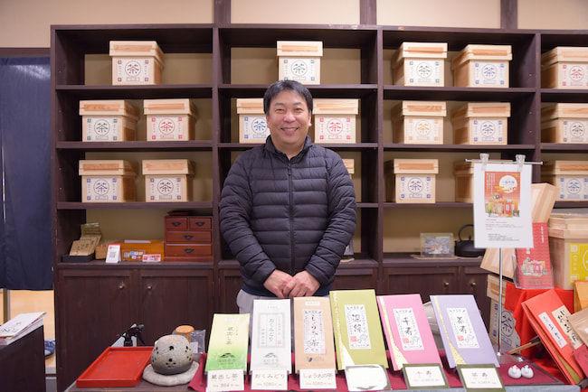 有限会社深緑茶房 代表取締役 松倉大輔(まつくらだいすけ)さん