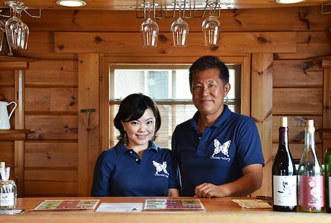 奥野田ワイナリー代表の中村雅量さんと奥様の亜貴子さん