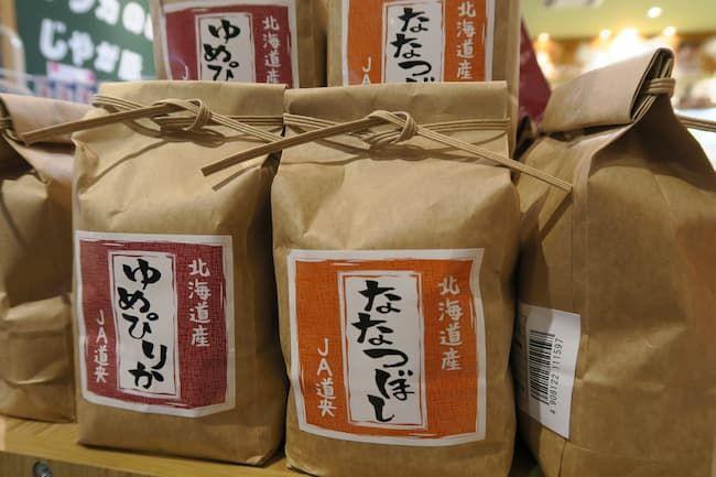 「ゆめぴりか」や「ななつぼし」は北海道を代表する地域ブランド。地方独立行政法人北海道立総合研究機構が開発し品種登録している。