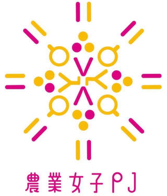 農業女子プロジェクトのロゴ
