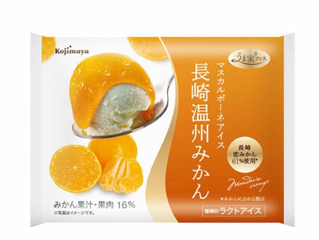 させぼ温州のブランド「長崎恋みかん」を使用したアイス商品