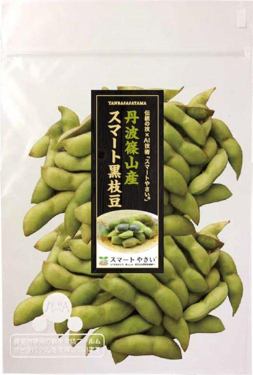 ピンポイント農薬散布を用いて栽培した枝豆を「スマート丹波黒大豆」として販売